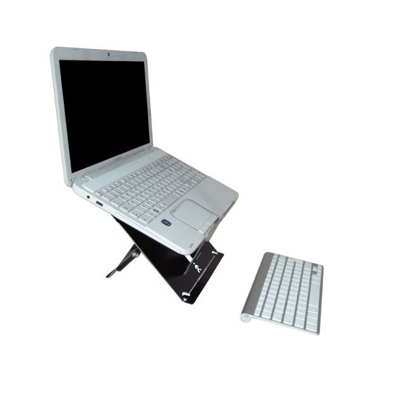 Uprise Laptop Stand - with laptop